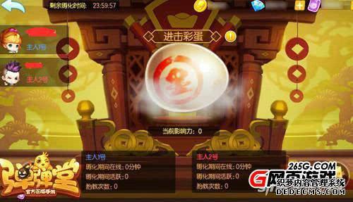 《弹弹堂手游》新版本今日开启 CP玩法上线