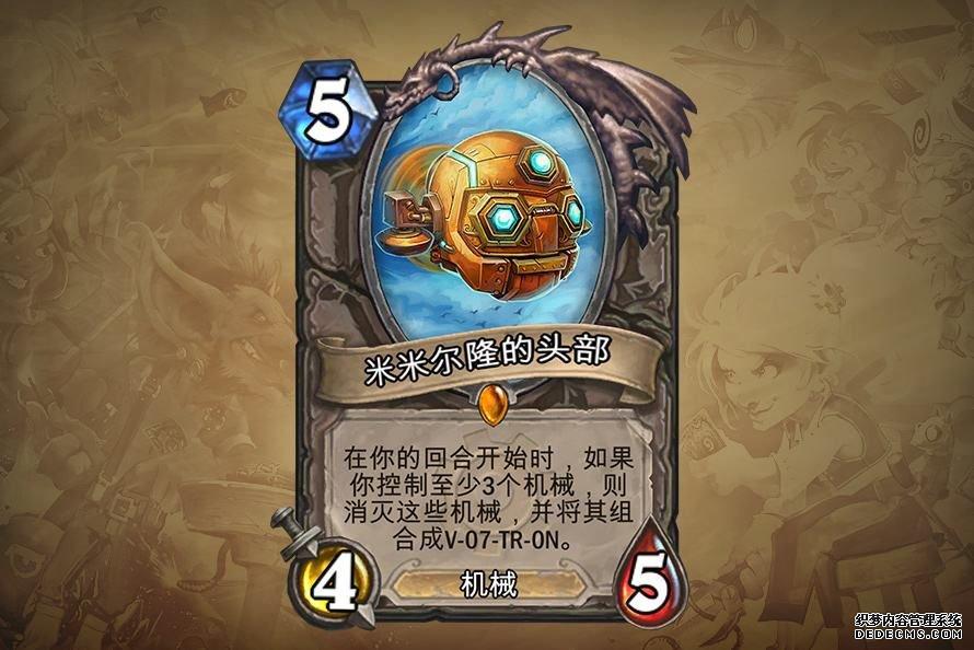 炉石传说最厉害的职业 猎人强势崛起