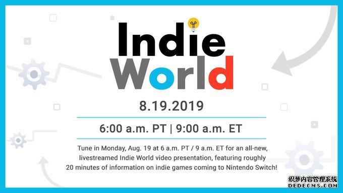 任天堂宣布8月19日举行Indie World独立游戏介绍会
