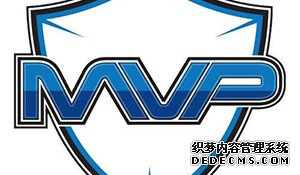 《LOL》MVP战队宣布解散 无力返回LCK,选手合约均解除