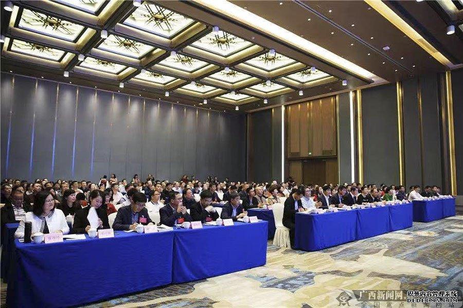 全区文化旅游工作会议在邕召开 部署2020年重点工作