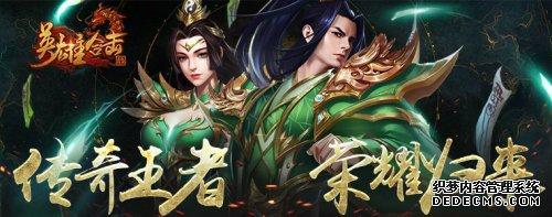 公益服游戏平台 73bt超变态网页传奇游戏传奇荣耀